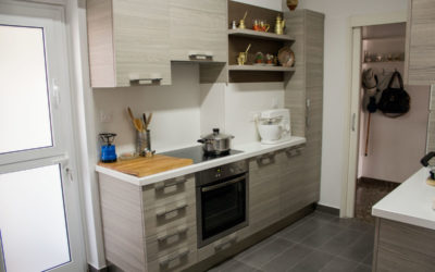 Kitchen Renovation [Before & After]