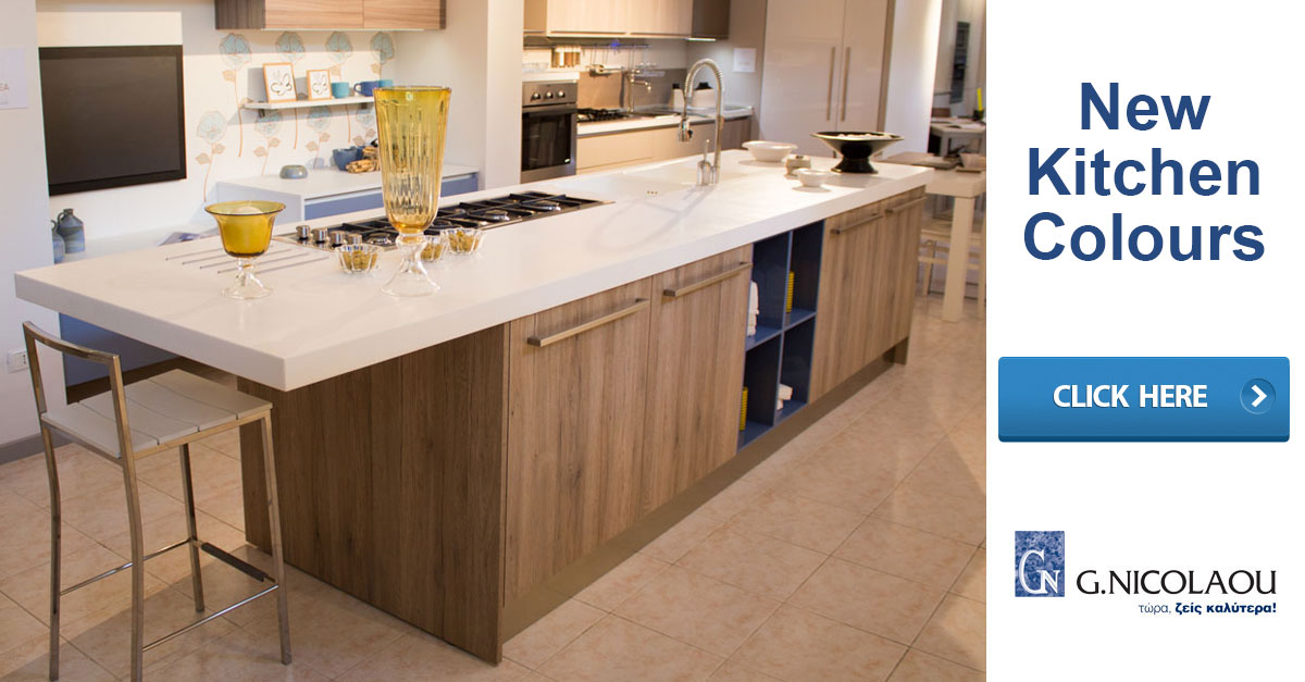 3 New Colours For The Kitchen Model Natura